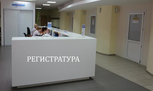 Клиника Претор